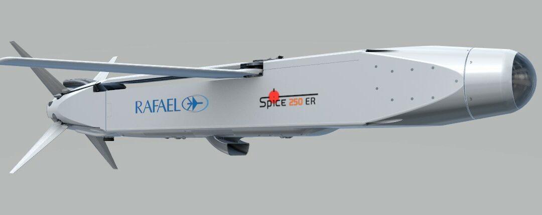 SPICE 250 mit größerer Reichweite